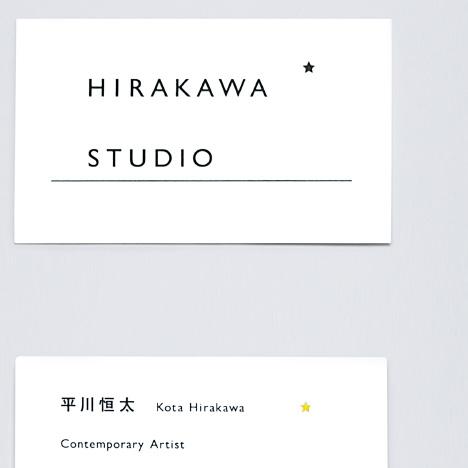 thumb_hirakawa
